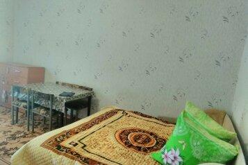 2-комн. квартира, 35 кв.м. на 5 человек, улица Революции, 39, Евпатория - Фотография 4