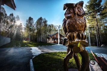 Парк-отель, Красный Ключ, 93 (У подножья горы Соболиная) на 40 номеров - Фотография 1
