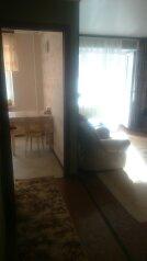 2-комн. квартира, 42.8 кв.м. на 4 человека, Октябрьская улица, Ейск - Фотография 3