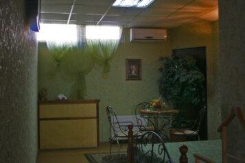Мини - гостиница, улица Салтыкова-Щедрина, 4 на 2 номера - Фотография 4