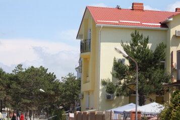 Мини-отель в Песчаном , Набережная улица, 7/18 на 15 номеров - Фотография 2