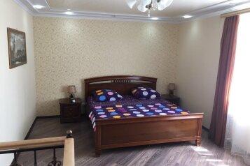 Коттедж люкс , 45 кв.м. на 3 человека, 1 спальня, площадь Металлистов, 44/3, Евпатория - Фотография 4
