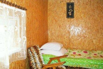 Сдам дачный домик, 20 кв.м. на 3 человека, 2 спальни, Морская улица, 6, поселок Орджоникидзе, Феодосия - Фотография 4