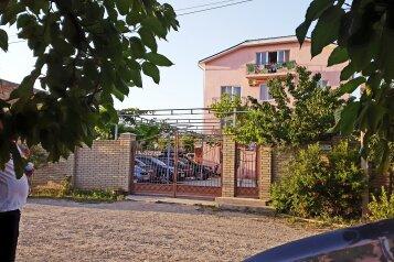 Гостевой дом, улица Вересаева на 12 номеров - Фотография 2