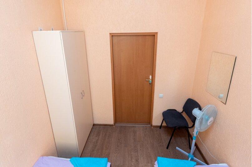 Двухместный номер с раздельными кроватями, бульвар Ленина, 2А, Симферополь - Фотография 4