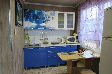 Дом, 40 кв.м. на 5 человек, 2 спальни, Малая улица, 2, Морской , Ейск - Фотография 1