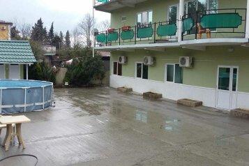 Гостиница, Молодёжная улица на 18 номеров - Фотография 2