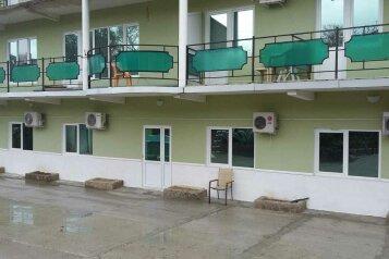 Гостиница, Молодёжная улица на 18 номеров - Фотография 4