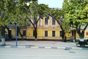 Хостел , проспект Айвазовского, 5 на 30 номеров - Фотография 1