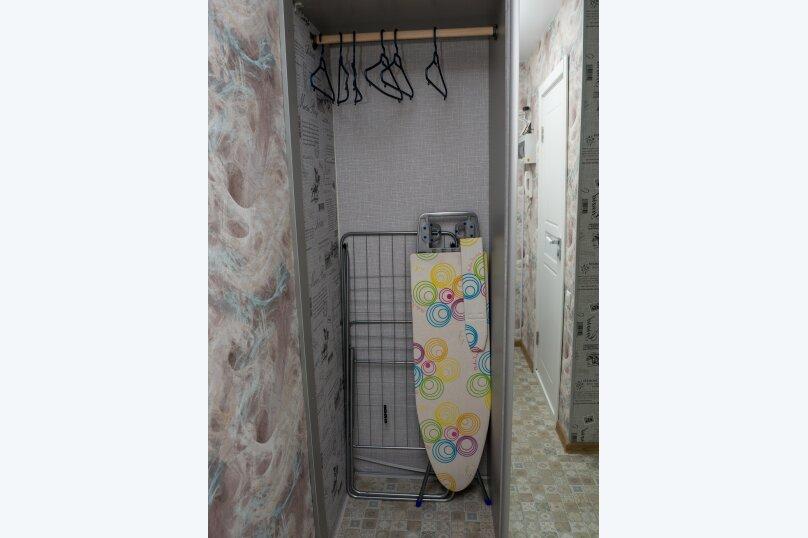 1-комн. квартира, 35 кв.м. на 4 человека, улица Декабристов, 180, Казань - Фотография 8