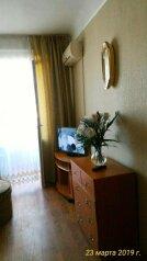 2-комн. квартира, 40 кв.м. на 4 человека, улица Федько, 30, Феодосия - Фотография 3