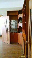 2-комн. квартира, 40 кв.м. на 4 человека, улица Федько, Феодосия - Фотография 4
