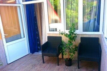 1-комн. квартира, 35 кв.м. на 2 человека, улица Свердлова, Адлер - Фотография 4