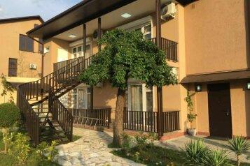 Мини-гостиница, проспект Мира, 218 на 4 номера - Фотография 2