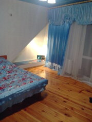 Гостевой дом  на 8 человек, 3 спальни, Миндальная улица, 10, поселок Орджоникидзе, Феодосия - Фотография 4