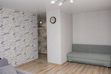 1-комн. квартира, 35 кв.м. на 4 человека, улица Декабристов, Казань - Фотография 3