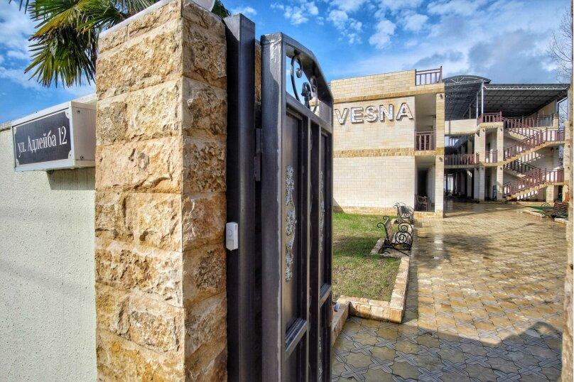 """Отель """"Vesna"""", улица Адлейба, 12 на 27 номеров - Фотография 41"""