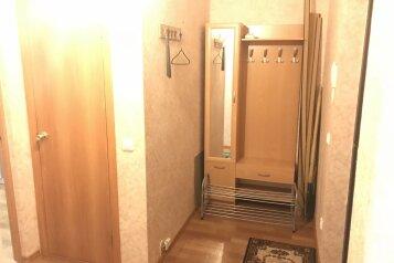 2-комн. квартира, 52 кв.м. на 4 человека, Первомайская улица, 55, Лабытнанги - Фотография 4