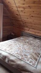 УЮТНЫЙ ДОМ , 80 кв.м. на 6 человек, 2 спальни, улица Исмаила Гаспринского, Судак - Фотография 2