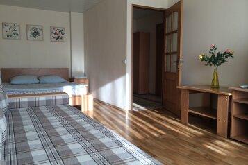 1-комн. квартира, 38 кв.м. на 3 человека, улица Ленина, Правобережный район, Липецк - Фотография 4