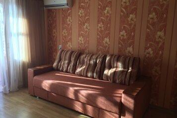 1-комн. квартира, 38 кв.м. на 4 человека, улица Ленина, 7, Липецк - Фотография 1