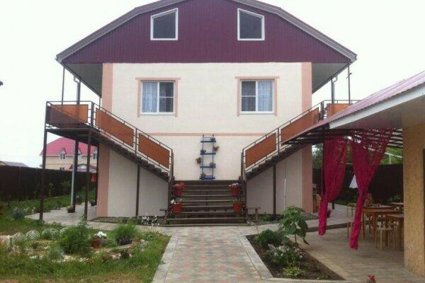 Гостевой дом, Спортивный переулок, 10 на 14 номеров - Фотография 1