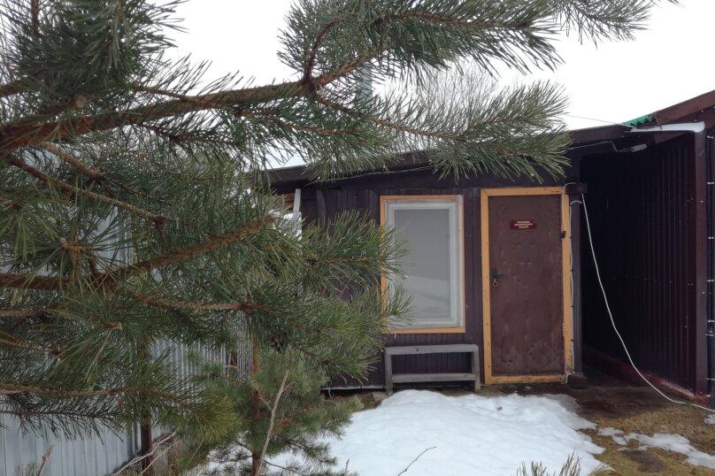 Сдаю комнату на Селигере у озера, Тверская область, Селижаровский район на 1 комнату - Фотография 2