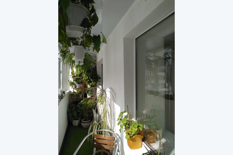 1-комн. квартира, 40 кв.м. на 2 человека, улица Академика Лаврентьева, 14А, Казань - Фотография 9