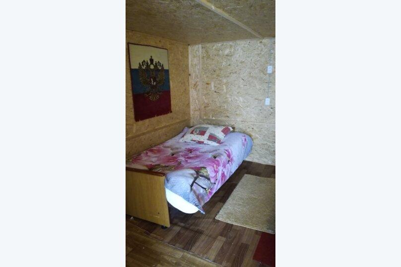 Сдаю комнату на Селигере у озера, Тверская область, Селижаровский район на 1 комнату - Фотография 3