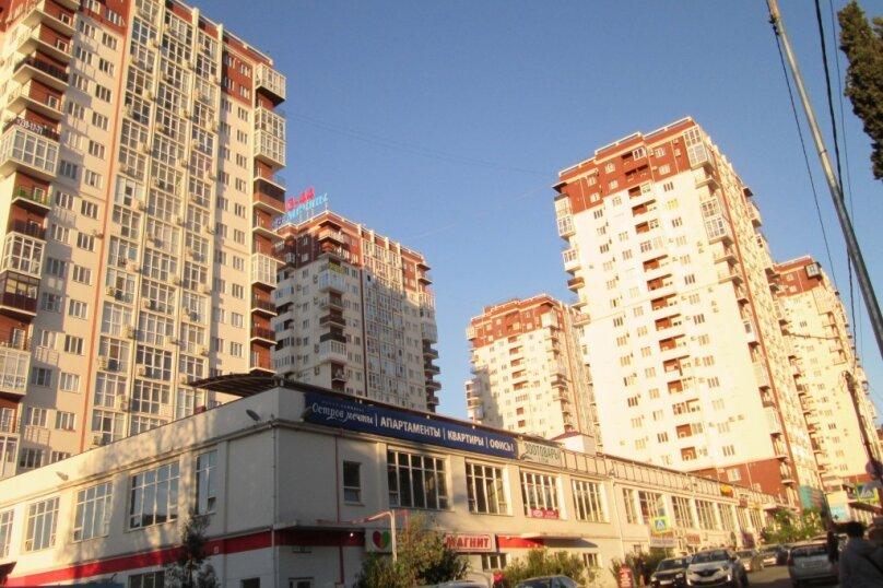 1-комн. квартира, 40 кв.м. на 4 человека, Параллельная улица, 9лит2, Сочи - Фотография 6