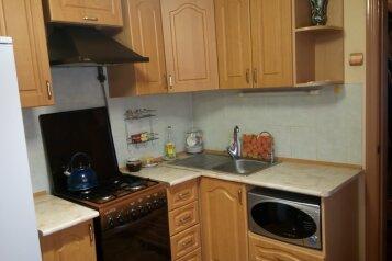 Дом, 50 кв.м. на 5 человек, 2 спальни, улица Богдана Хмельницкого, 21, Ейск - Фотография 4