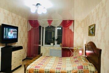 1-комн. квартира, 40 кв.м. на 3 человека, Московская улица, 101, Киров - Фотография 1