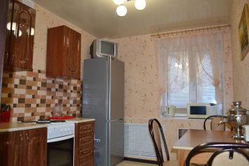 1-комн. квартира, 40 кв.м. на 3 человека, Московская улица, 101, Киров - Фотография 3
