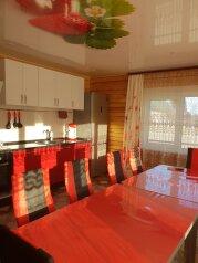 Гостевой дом, 1 Байкальская, 31А на 6 номеров - Фотография 3