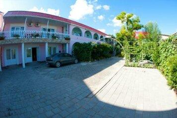 Гостевой дом , Набережная, 64-а на 31 номер - Фотография 2