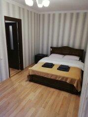Inauri sahli, 60 кв.м. на 4 человека, 2 спальни, Улица Марткопская, 6А, Тбилиси - Фотография 4