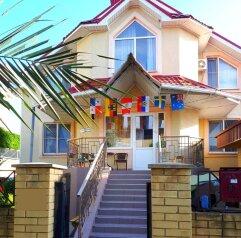 Гостевой дом, Общинная улица на 7 номеров - Фотография 1