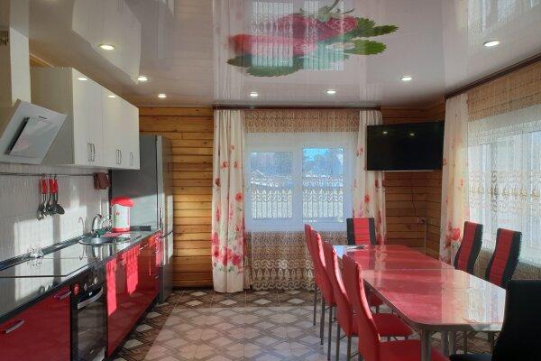 Гостевой дом, 1 Байкальская, 31А на 6 номеров - Фотография 1
