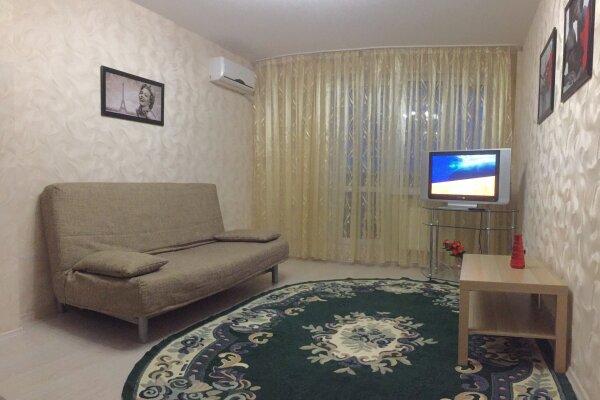 1-комн. квартира, 42 кв.м. на 4 человека, Краснозвёздная улица, 31, Нижний Новгород - Фотография 1