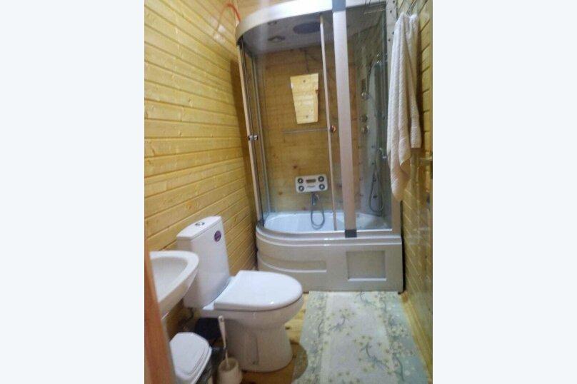 "Мини-гостиница ""Абхазский дворик"", улица Демерджипа, 84 на 5 комнат - Фотография 38"