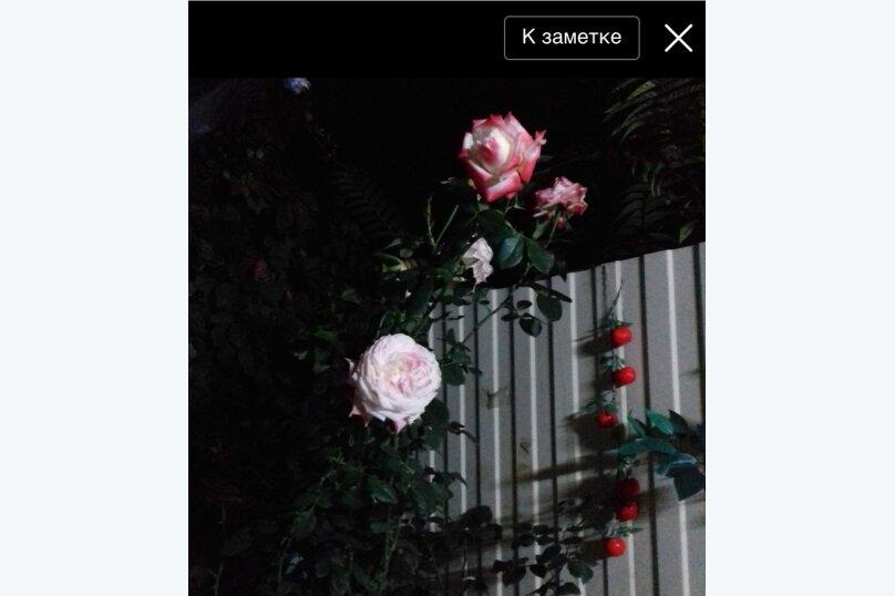 """Гостевой дом """"На Терской 110"""", Терская улица, 110 на 5 комнат - Фотография 12"""