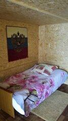 Сдаю комнату на Селигере у озера, Россия на 1 номер - Фотография 4