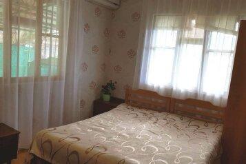 """Гостевой дом """"Очаг"""", улица Званба, 18А на 8 комнат - Фотография 1"""