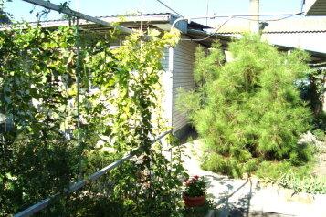 Гостевой дом, улица Кропоткина, 39 на 5 номеров - Фотография 3