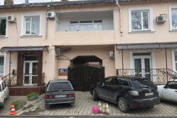 Гостевой дом, Терская улица, 110 на 5 номеров - Фотография 1