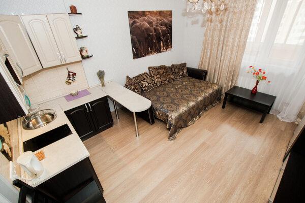 1-комн. квартира, 31 кв.м. на 2 человека