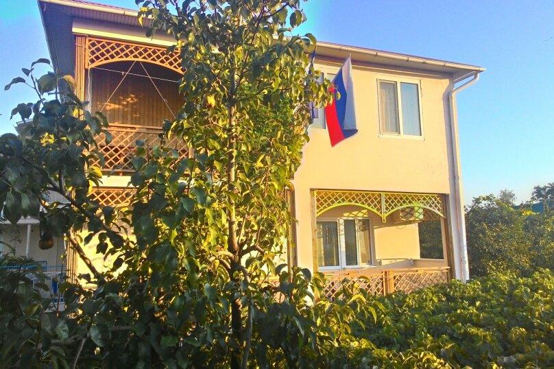 Гостевой дом Хара, Черноморская улица, 95А на 26 комнат - Фотография 1