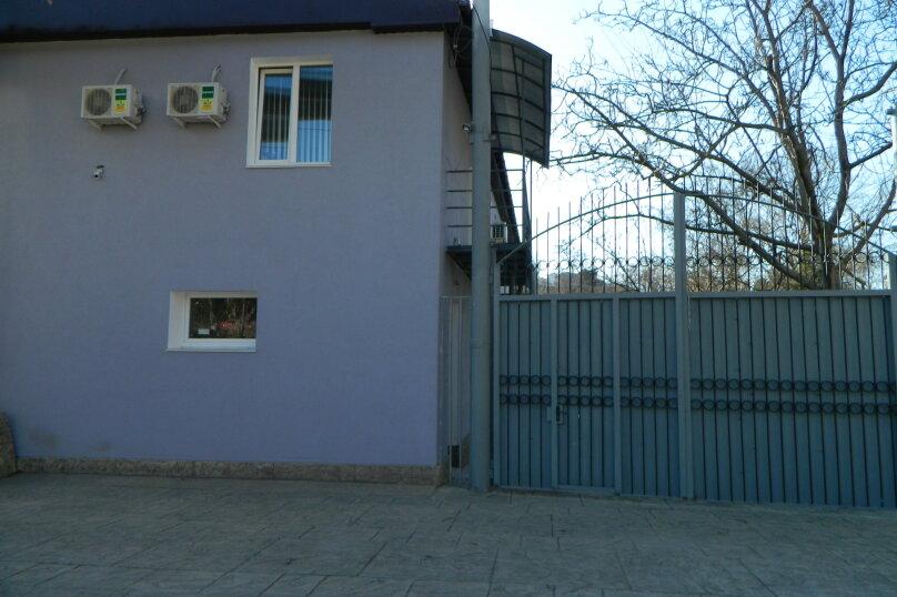 """Мини-отель """"Стрелка"""", улица Ерошенко, 17 на 6 номеров - Фотография 5"""