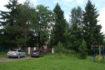 Дом, 280 кв.м. на 10 человек, 5 спален, д.п Снегири, Пионерская улица, 22, Москва - Фотография 1