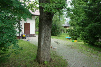 Дом, 280 кв.м. на 10 человек, 5 спален, д.п Снегири, Пионерская улица, 22, Москва - Фотография 3